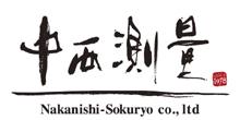 測量・建物登記・分筆・草刈のことは株式会社中西測量|愛知県 春日井 名古屋